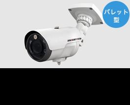 JS-CW3040